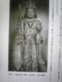 Uhoudoui110615_104520