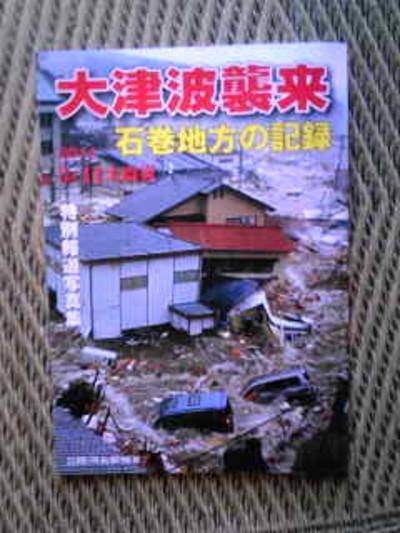 Sekishoku120901_135749