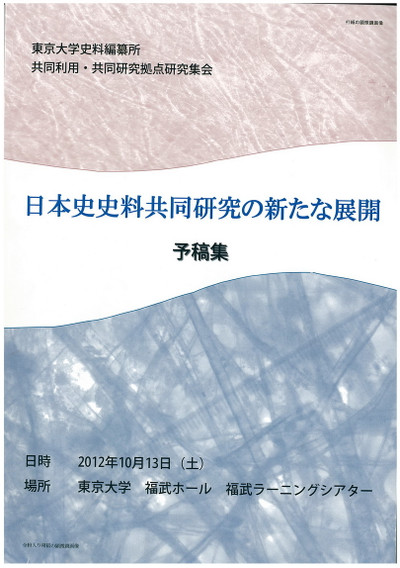 Img06347