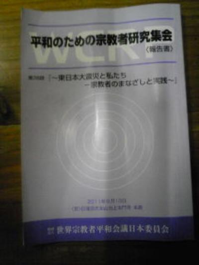 Katouguuji121102_040753