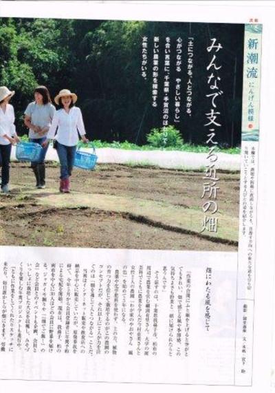 Kasugakaguya20131205
