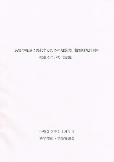 Kengi20140125