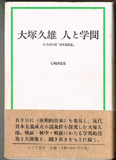Cci20140418