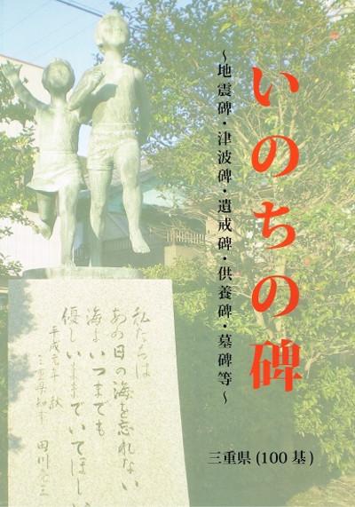 Kengi20140504