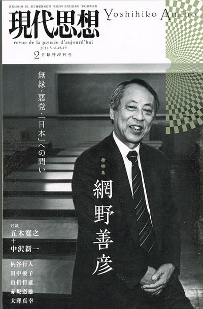 Kokawadera20150112